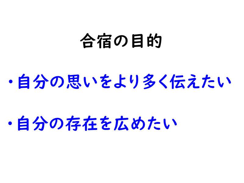 f:id:enoshin6212:20180625182107j:plain
