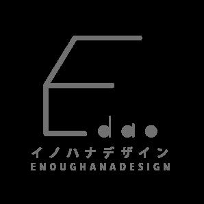 f:id:enoughanadesign:20170721075118p:plain
