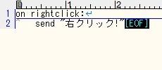 f:id:enoyan13530:20190908140259j:plain