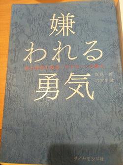 f:id:enpitsu_megane:20160628133816j:plain