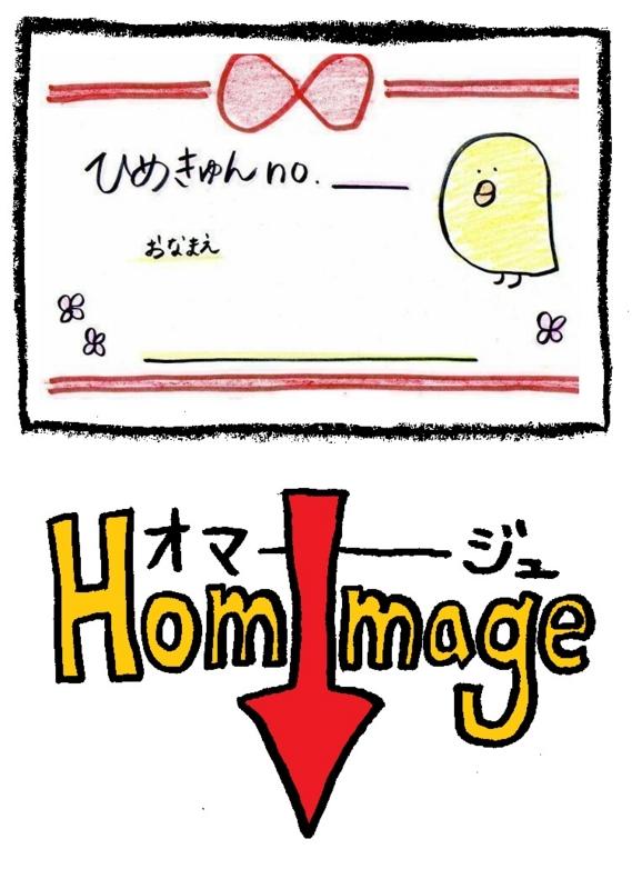 f:id:enseikan:20150519000958j:plain