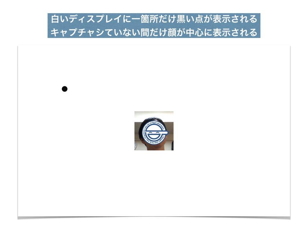 f:id:ensekitt:20171202021059j:plain