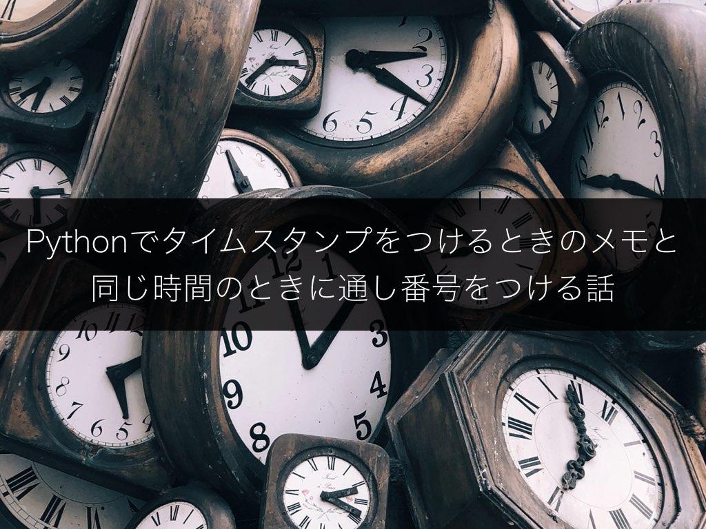 f:id:ensekitt:20190112124444j:plain