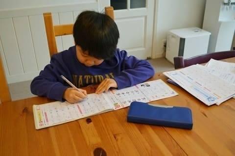 小学生向けの漢字ドリルおすすめ