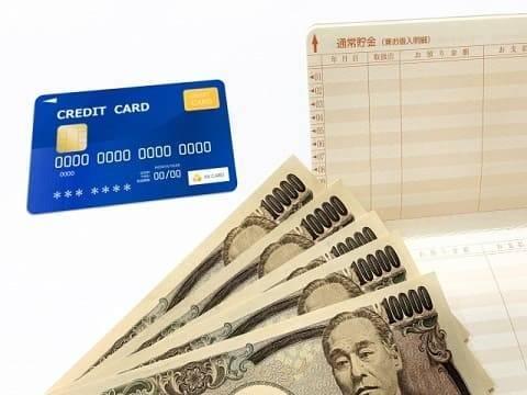 緊急事態宣言で銀行の窓口・ATMの利用時間はどうなる?