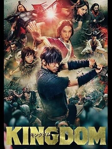 実写映画『キングダム』はアニメの何話まで?評価とストーリー