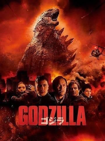 『GODZILLAゴジラ』地上波放送!吹き替え声優とシリーズにおける位置づけ