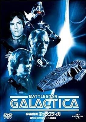 『宇宙空母ギャラクティカ』(1978~1980年)