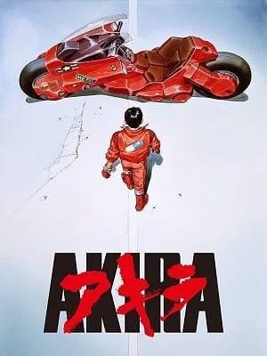 『AKIRA』(1988年)