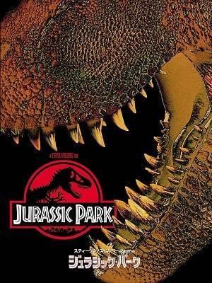 スティーヴン・スピルバーグ監督『ジュラシック・パーク』(1993年)