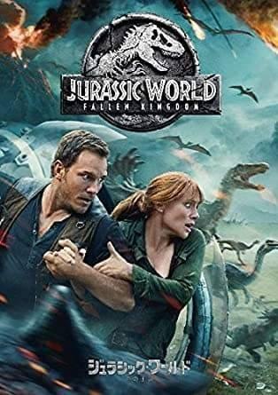 『ジュラシックワールド/炎の王国』地上波放送!吹き替え声優と登場恐竜たち