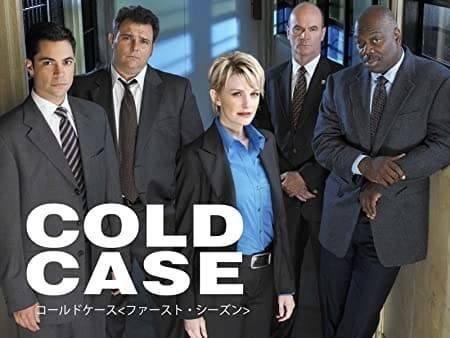 『コールドケース』シーズン1感想!アメリカ版は切ない推理ドラマ