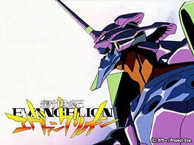 『新世紀エヴァンゲリオン』TVアニメガイナックス・庵野秀明