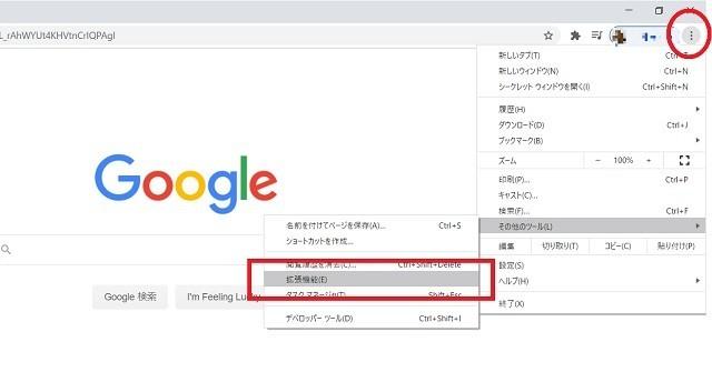 【Googleアドセンス】お客様からのリクエストを処理することができません
