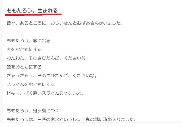 【はてなブログ】大見出しの設定