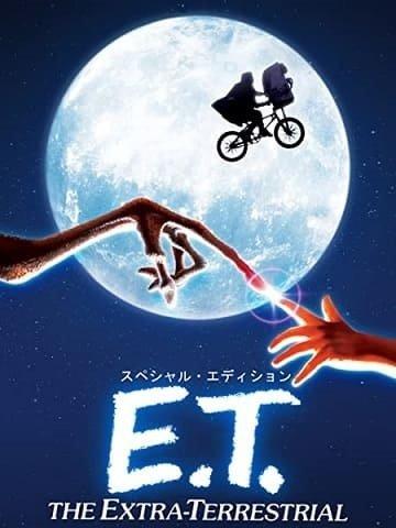 映画『E.T.』地上波放送!ストーリーと吹き替え声優は?その後を描いた幻の続編