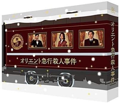 『オリエント急行殺人事件』(2015年)三谷幸喜