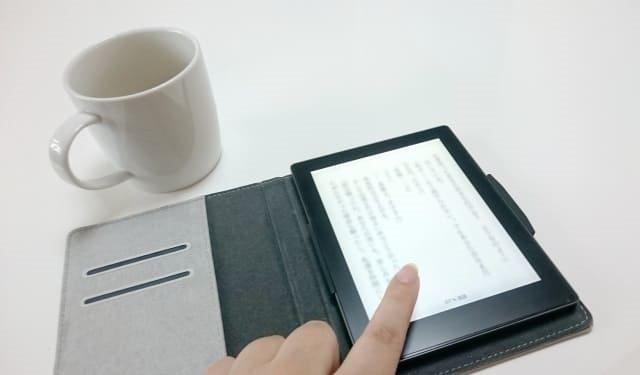 Kindle(キンドル)PC用のダウンロードのやり方と本の買い方
