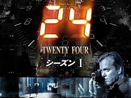 海外ドラマ『24』シーズン1あらすじ&吹き替えの動画を配信しているサイトは?