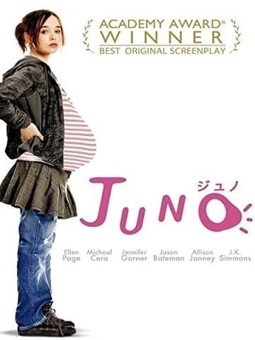 映画『JUNO/ジュノ』地上波放送!16歳で妊娠しちゃった女の子のハートフル・コメディ