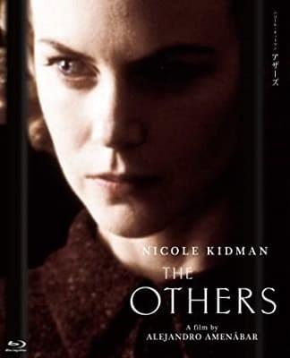 『アザーズ』(2001年)ニコール・キッドマン