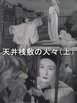 マルセル・カルネ、天井桟敷の人々、映画史上No.1