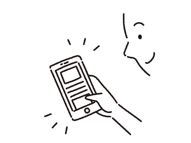 """はてなブログを""""読むだけ""""って可能?ブログを始めなくても,無料で読者登録はできる?"""