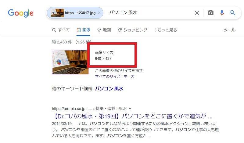 【コアウェブバイタル】はてなブログで出来る対策は?表示速度を改善、アイキャッチ画像のサイズ