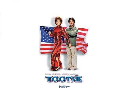 【なりすましコメディ】映画『トッツィー』あらすじ!小松政夫さんの吹き替えが聴けるブルーレイはどれ?