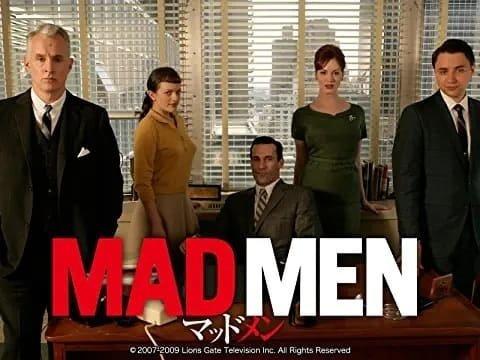 『マッドメン』シーズン1あらすじ&感想!広告業界の裏側、海外ドラマ、動画配信