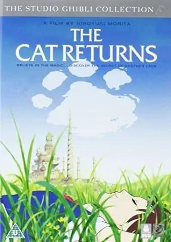 地上波放送!ジブリ映画『猫の恩返し』簡単なあらすじと声優紹介、2021年、DVD