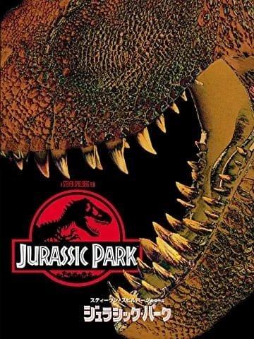 『ジュラシック・パーク』は子供に見せられる?怖いシーンを時系列順にピックアップ