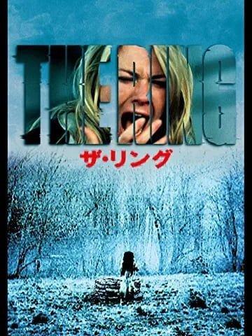 ホラー映画『ザ・リング』地上波テレビ放送!【ハリウッド版は怖くない?】