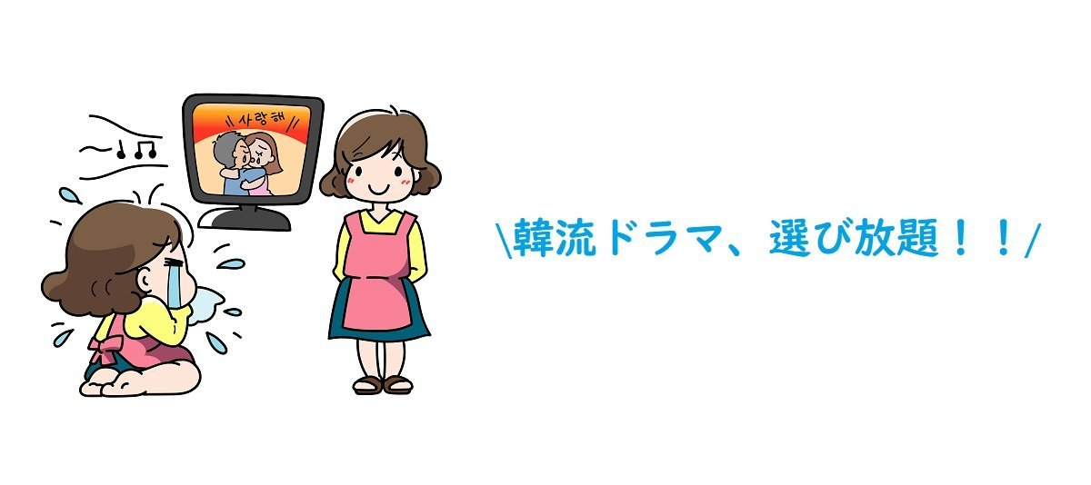 『花郎』(ファラン)NHKのBSプレミアムでの再放送はいつ?吹き替え版の見逃し配信、サブスク、ユーネクスト