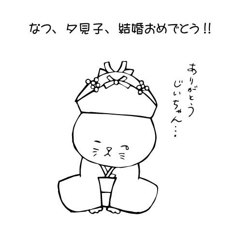 NHK朝の連続テレビ小説『なつぞら』。114話にして主人公なつが結婚!!