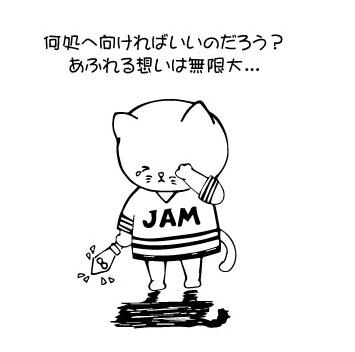 f:id:entame-lover:20190906121332j:plain
