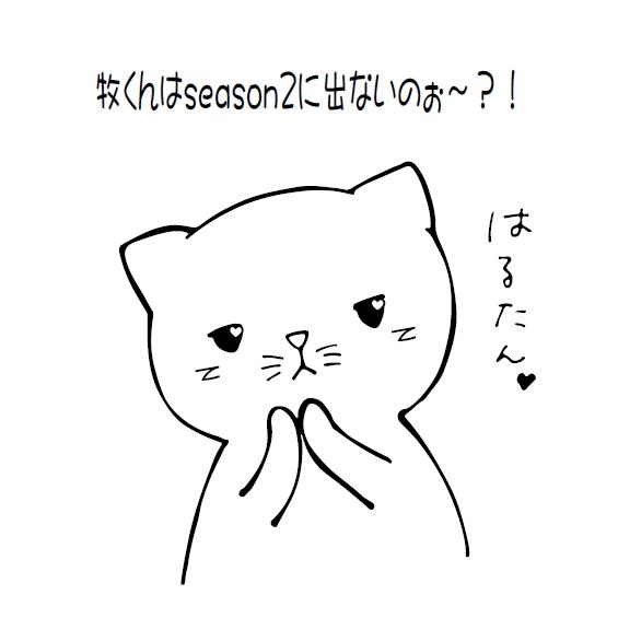 f:id:entame-lover:20190927140758j:plain