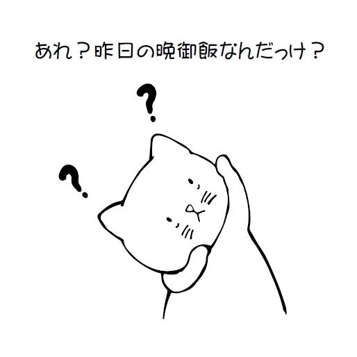 f:id:entame-lover:20190929214143j:plain