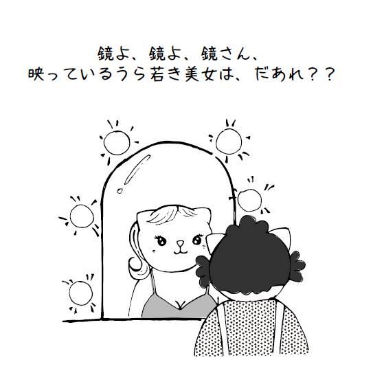 f:id:entame-lover:20200222163808j:plain
