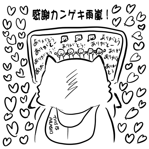 f:id:entame-lover:20210119142212j:plain