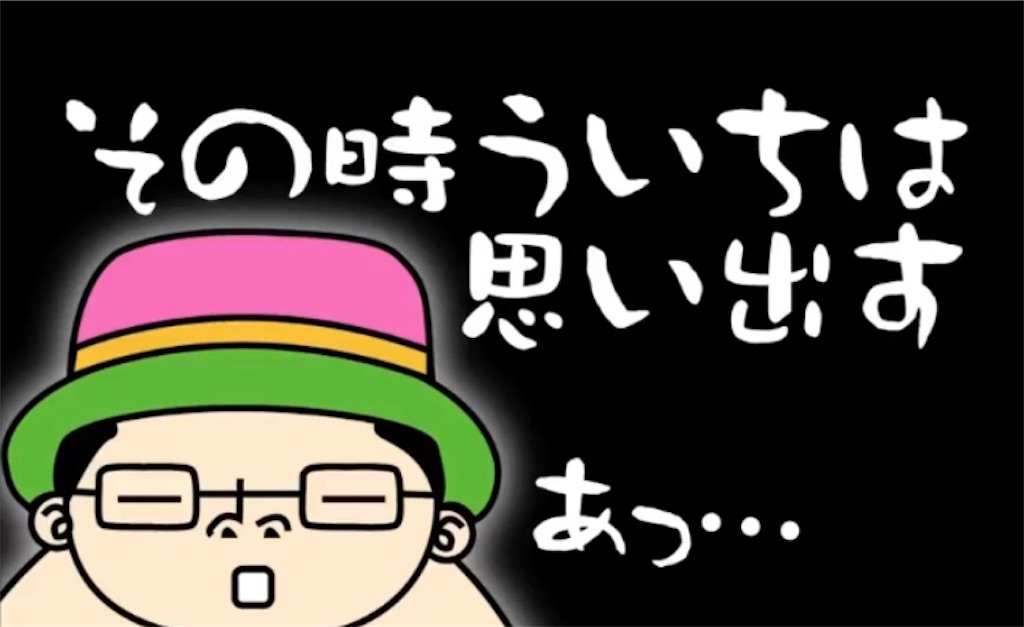f:id:entamedamashii:20181205000914j:image