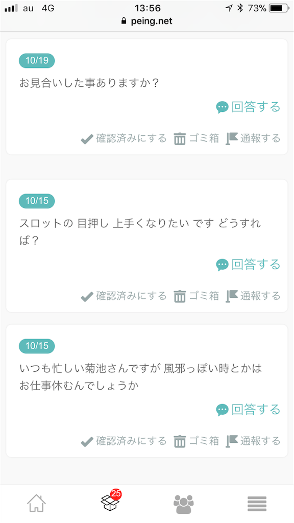 f:id:entamedamashii:20181208135638p:image