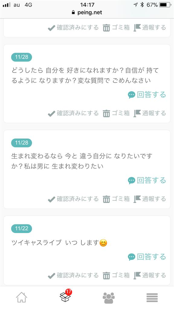 f:id:entamedamashii:20181208141745p:image