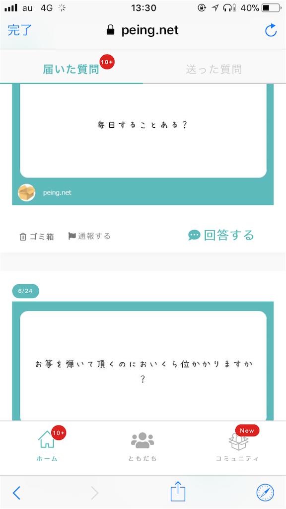 f:id:entamedamashii:20190729184543p:image