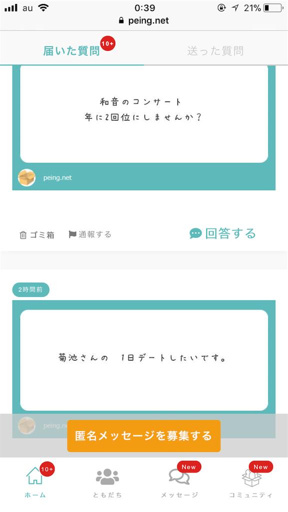 f:id:entamedamashii:20190822140421p:image