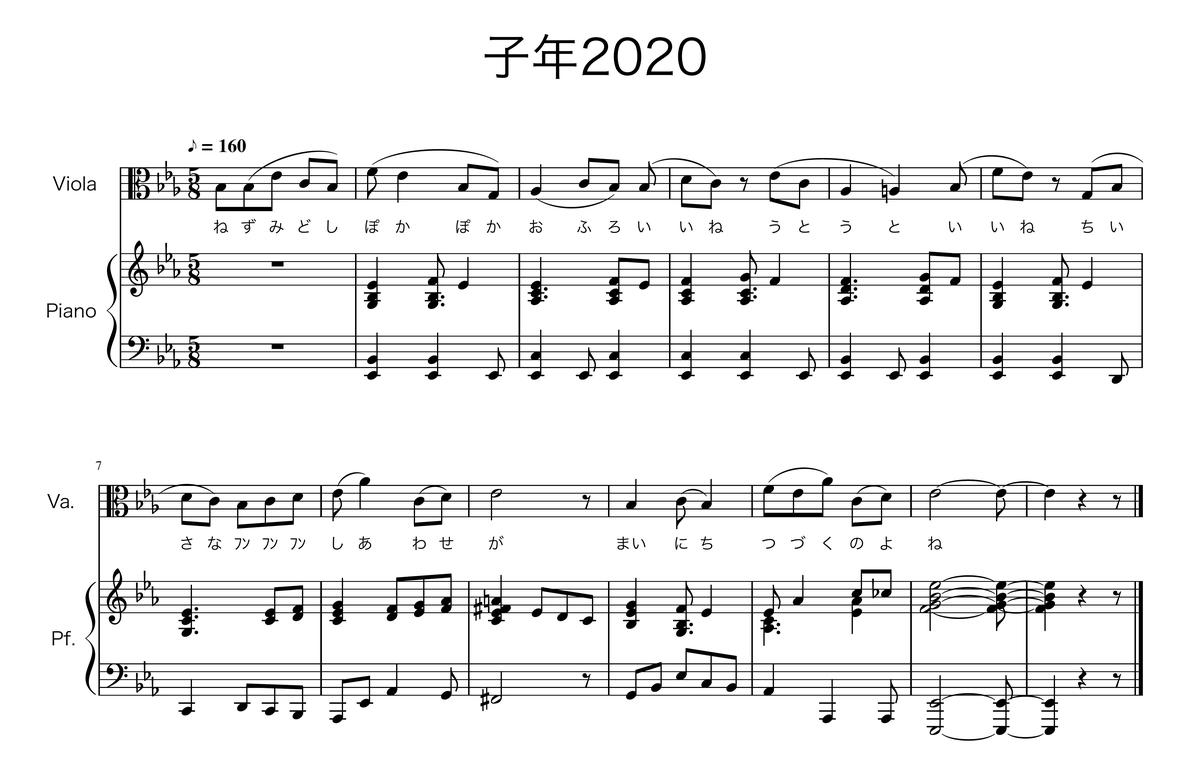 f:id:enteecke:20200104203606j:plain