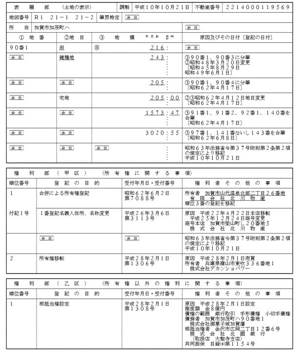 f:id:enterprise-research:20200526121321p:plain