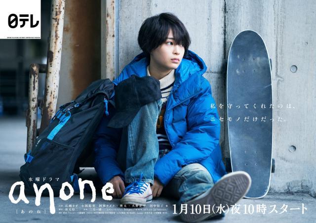 f:id:entertainmentgasukidesu:20180117102340j:plain