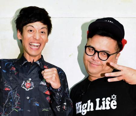 f:id:entertainmentgasukidesu:20180120163902j:plain