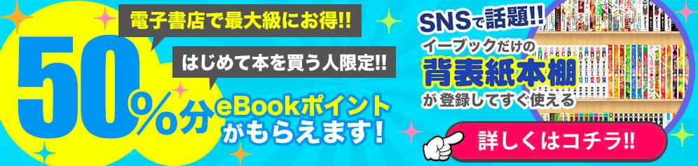 f:id:entertainmentgasukidesu:20180614114841p:plain